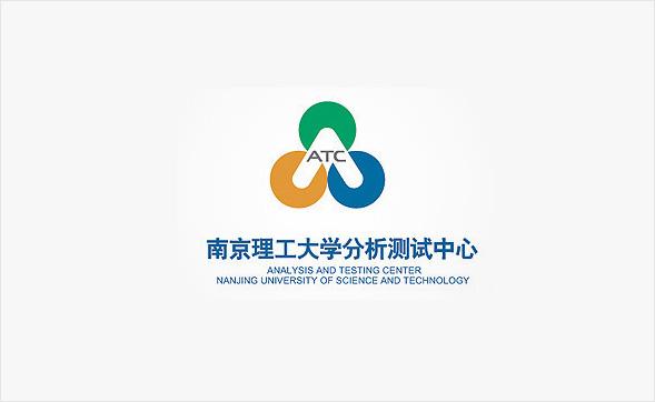 南京理工大学校训-南理工分析测试中心图片